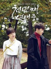 Love for a Thousand More Subtitle Indonesia