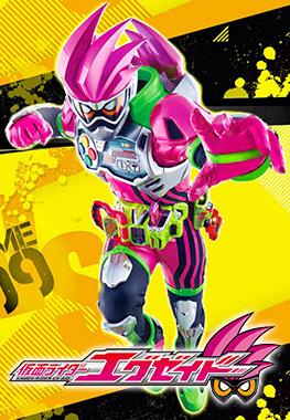 Kamen Rider Ex Aid Episode 35 : kamen, rider, episode, Kamen, Rider, Ex-Aid, Episode, MyDramaList