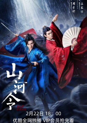 Drama Korea Because This Is My First Life Sub Indo : drama, korea, because, first, Honor, (2021), MyDramaList