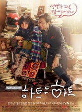 Heart to Heart Subtitle Indonesia