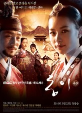 Dong Yi Subtitle Indonesia