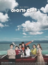 Five Enough Subtitle Indonesia