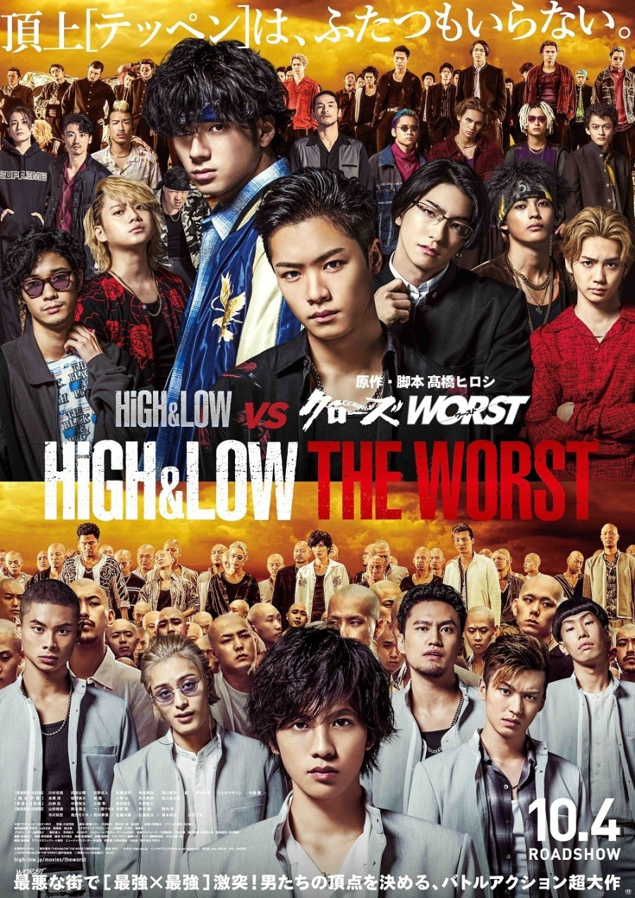 High And Low The Movie 2 : movie, HiGH&LOW, WORST, (2019), MyDramaList