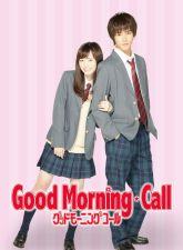 Good Morning Call Subtitle Indonesia