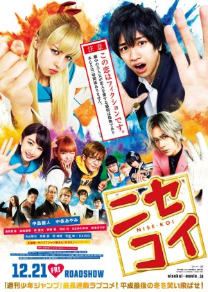 Nisekoi Live Action Subtitle Indonesia