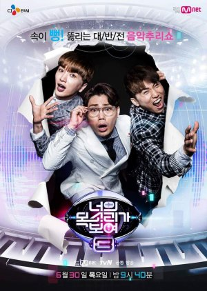 I Can See Your Voice 2 Ep 1 Eng Sub : voice, Voice:, Season, (2016), MyDramaList