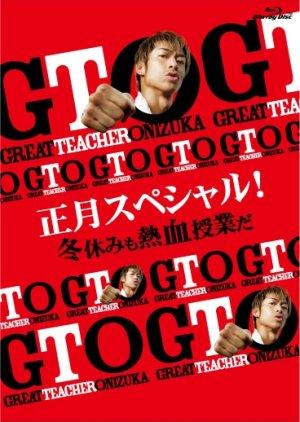 Nonton Great Teacher Onizuka Sub Indo : nonton, great, teacher, onizuka, Special!, Winter, Break, Hot-Blooded, Class, (2013), MyDramaList