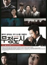 Cruel City Subtitle Indonesia