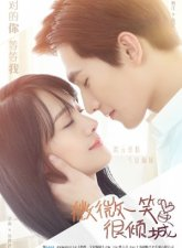 Love O2O Subtitle Indonesia