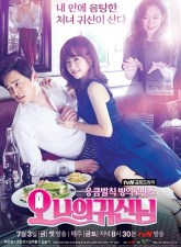Oh My Ghostess Subtitle Indonesia