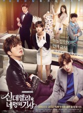 Cinderella and the Four Knights Subtitle Indonesia