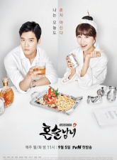 Drinking Solo Subtitle Indonesia