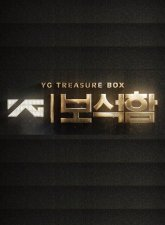 YG Treasure Box Subtitle Indonesia