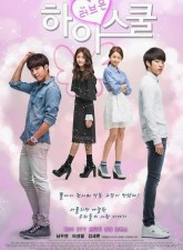 Hi! School – Love On Subtitle Indonesia