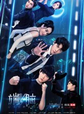 Die Now Subtitle Indonesia