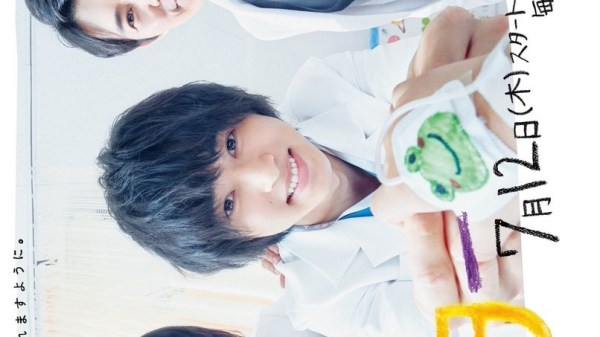 Good Doctor Japan (2018) Episode 7 Sub Indo