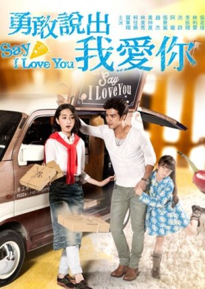 Say I Love You Episode 1 : episode, (2014), MyDramaList
