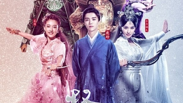 Fighter of the Destiny (2017) Episode 23 Sub Indo