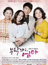 All About My Mom Subtitle Indonesia
