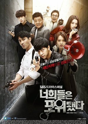 You're All Surrounded Subtitle Indonesia