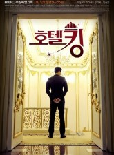 Hotel King Subtitle Indonesia