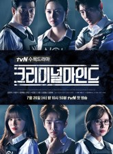 Criminal Minds Subtitle Indonesia