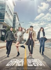 It's My Life Subtitle Indonesia