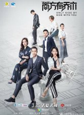 Only Side by Side with You Subtitle Indonesia