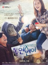 Collective Invention Subtitle Indonesia