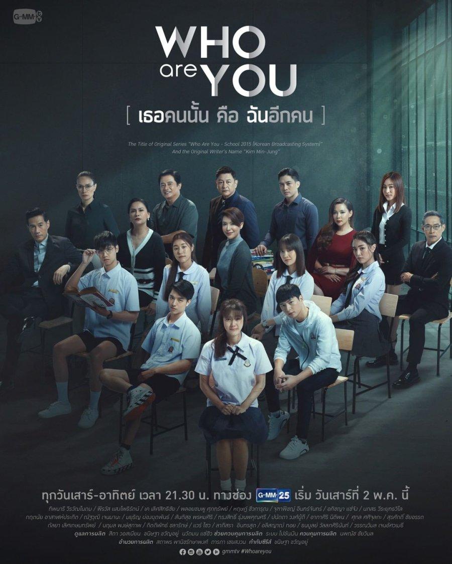 Sinopsis Who Are You School 2015 : sinopsis, school, (2020), MyDramaList