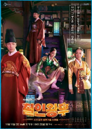 Nonton Queen Seon Deok : nonton, queen, Queen, (2020), MyDramaList