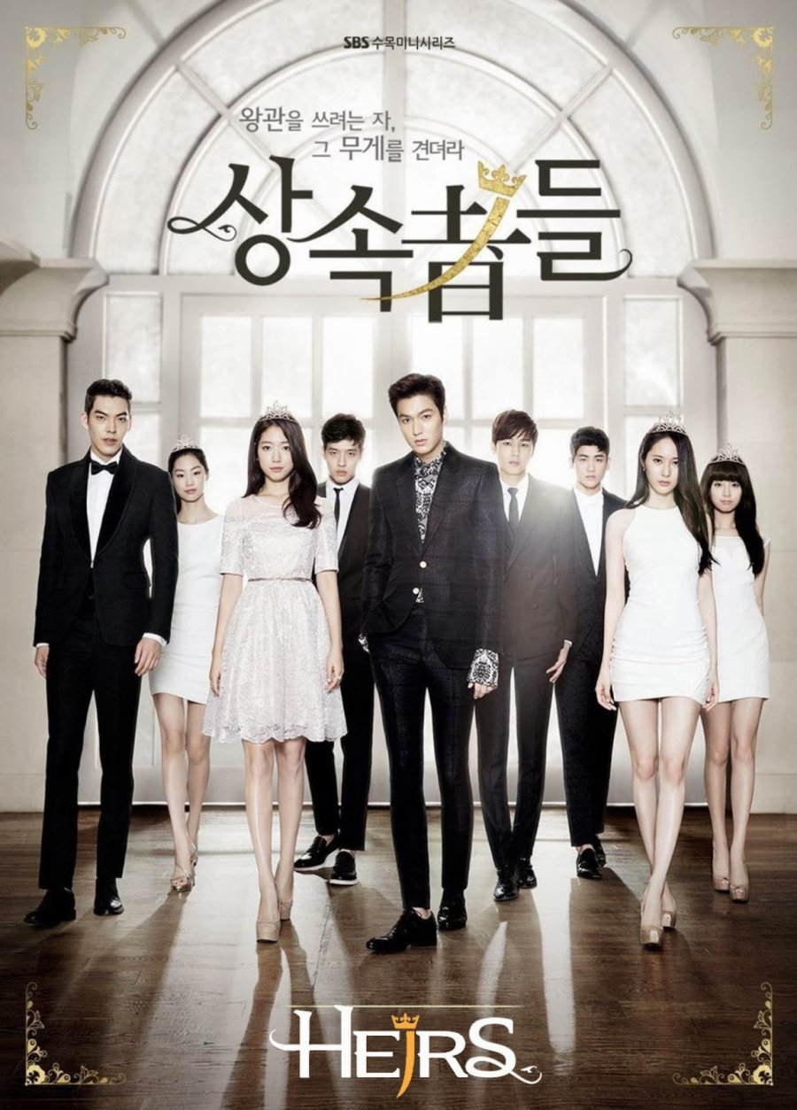 The Heirs Korean Drama - Home   Facebook