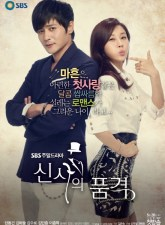 A Gentleman's Dignity Subtitle Indonesia
