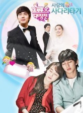 Operation Proposal Subtitle Indonesia