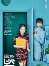 Introverted Boss Subtitle Indonesia