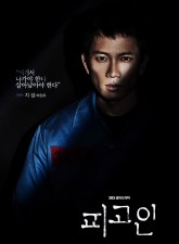 Defendant Subtitle Indonesia
