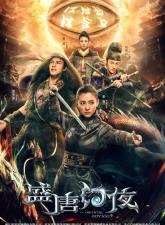 An Oriental Odyssey Subtitle Indonesia