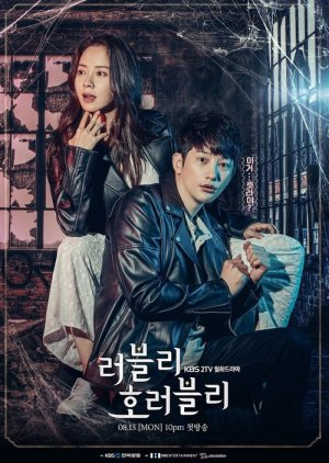 Lovely Horribly (2018) Episode 31-32 Sub Indo Subtitle Indonesia