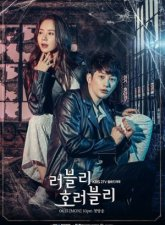 Lovely Horribly Subtitle Indonesia