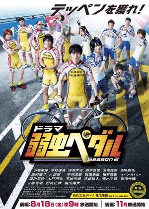 Yowamushi Pedal Season 4 Episode 4 : yowamushi, pedal, season, episode, Yowamushi, Pedal, Season, Episode, MyDramaList