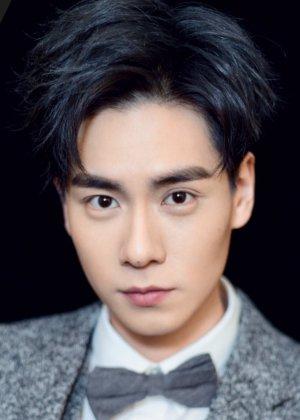 Hu Yi Tian in Unrequited Love Chinese Drama (2020)