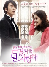Fated to Love You Subtitle Indonesia