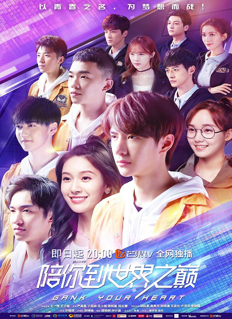 Drama China Terbaik 2019 : drama, china, terbaik, Heart, (2019), MyDramaList