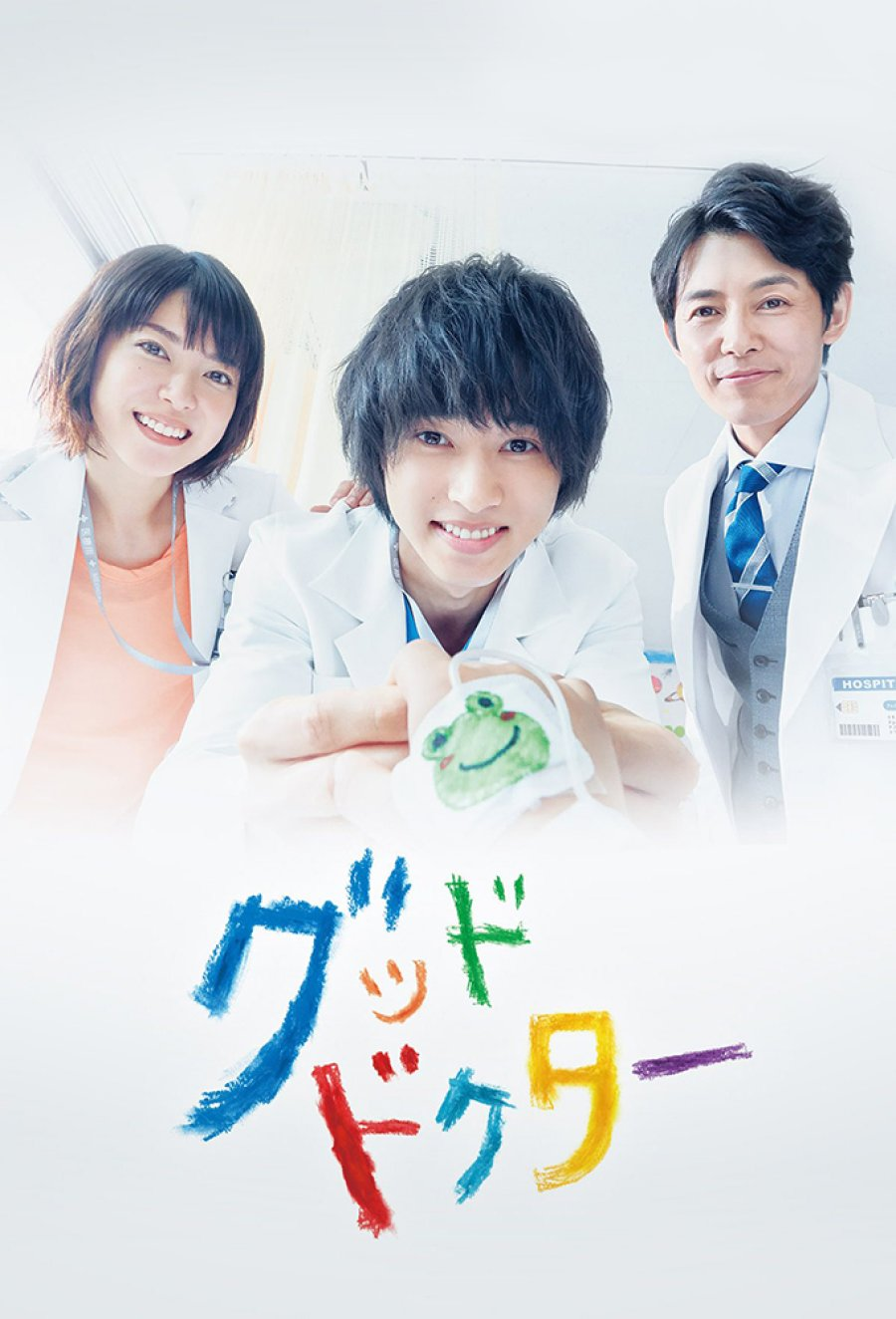 Download Drama Jepang Good Doctor : download, drama, jepang, doctor, Doctor, (2018), MyDramaList