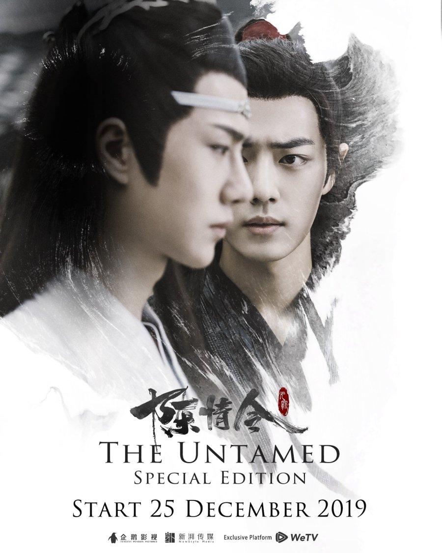 The Untamed (TV Series 2019) - Plot Summary - IMDb