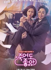 Feel Good To Die Subtitle Indonesia