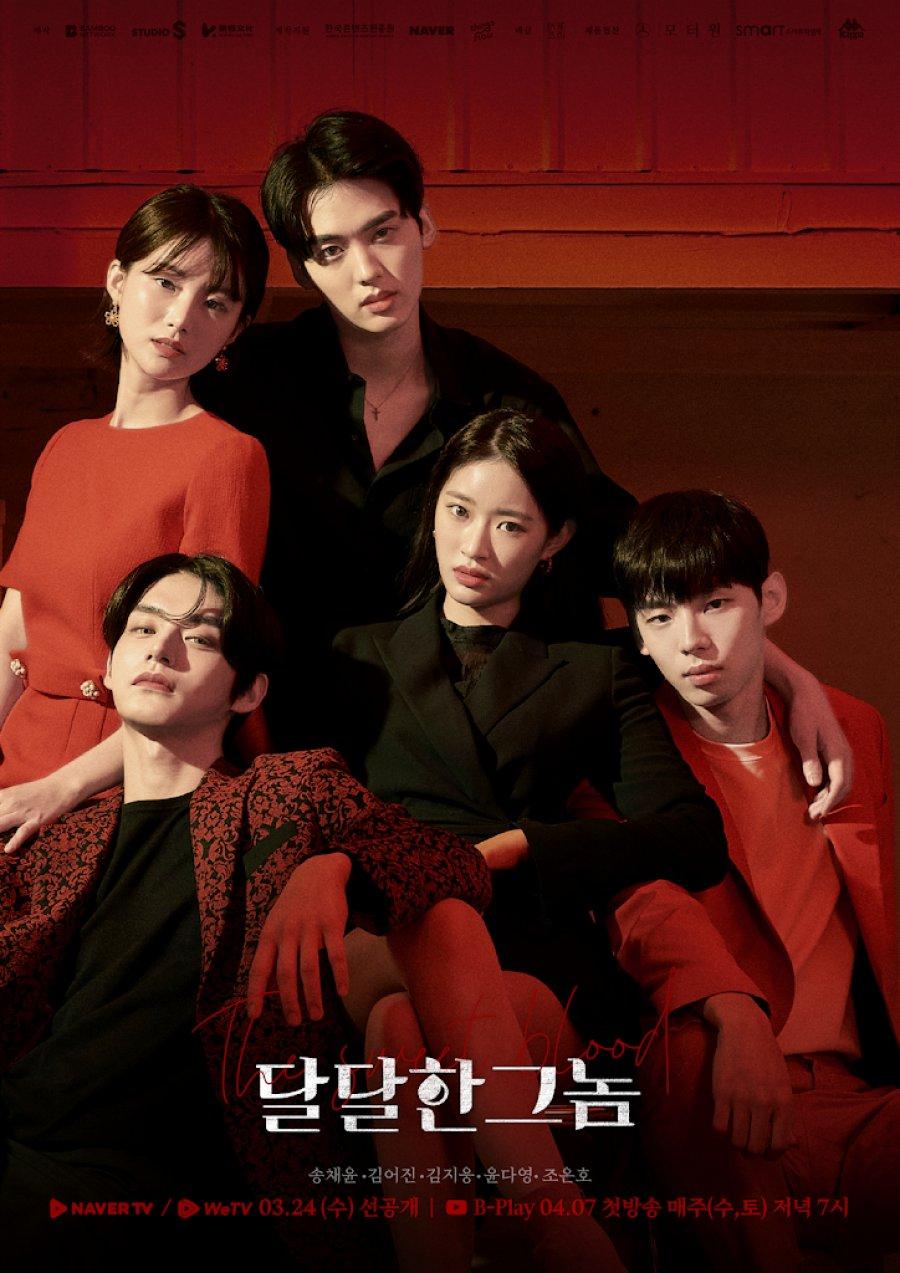 A Teen Season 2 Sub Indo : season, Sweet, Blood, (2021), MyDramaList
