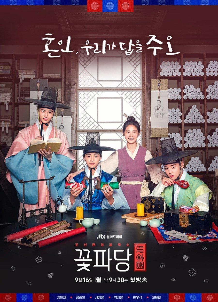 Flower Crew Joseon Marriage Agency Drakorindo : flower, joseon, marriage, agency, drakorindo, Flower, Crew:, Joseon, Marriage, Agency, (2019), MyDramaList