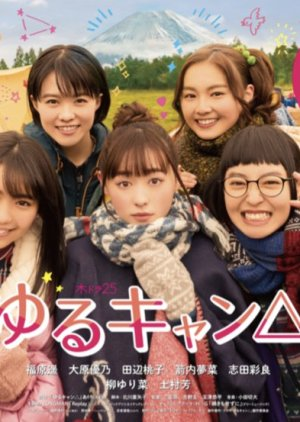 Yuru Camp△ Live Action Subtitle Indonesia