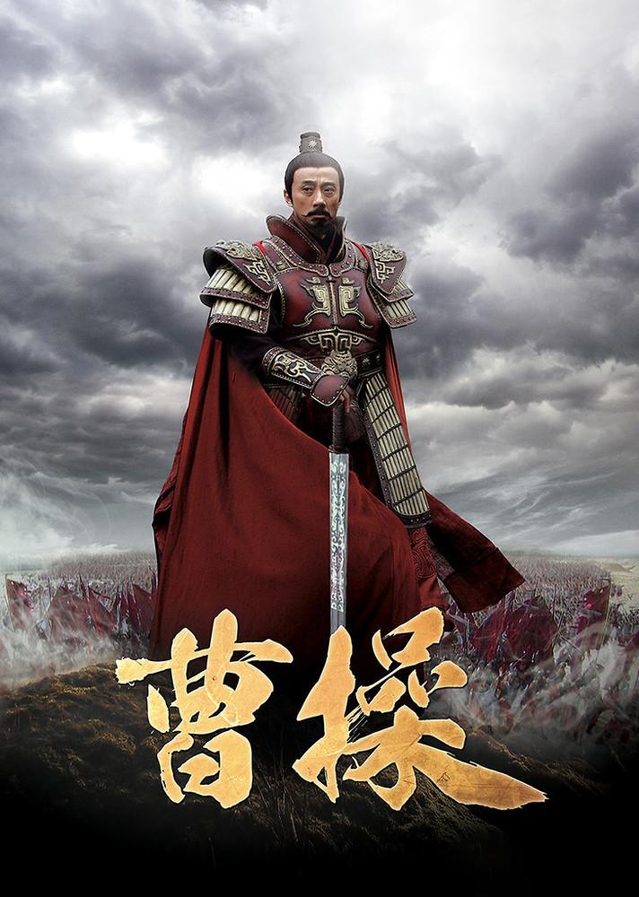 Cao Cao 2015  MyDramaList